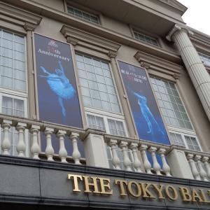 【バレエ】Tokyo Balletへ潜入?!(深夜テレビで)