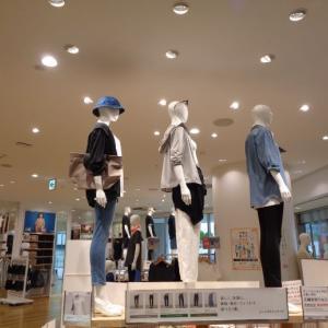 【ファッション】秋を感じるユニクロ・コーデ