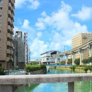 2019年7月沖縄/本島<5> 最終日