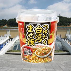 【食べるぜ台湾○○】台湾まぜそばの〆に食べる「追い飯」を再現!丸美屋つゆだく台湾まぜ飯