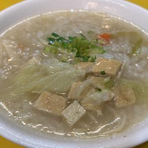 【台北】人気の街、西門町からほど近い美味しいお粥の店!古早味咸粥、米粉湯
