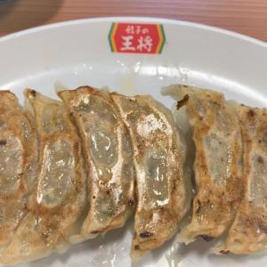 【オヤジの雑談】王将で餃子を食べながら遠く台湾の空を想ふ…!餃子の王将花園店