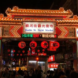 【台北】台湾旅行に行けるようになったら食べたいBEST5!あまり知られていない隠れた台湾グルメばかりだった編