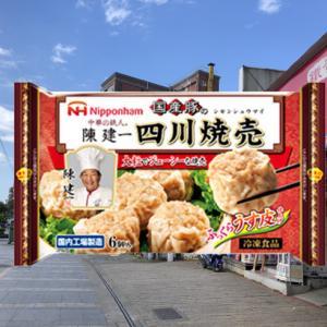【食べるぜ台湾○○】小籠包が食べたくて買いに行ったのに…!日本ハム 陳健一 四川焼売