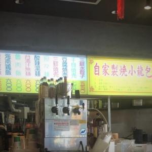 【食べるぜ台湾○○】大阪で台湾屋台の雰囲気を味わう!da pai dang(ダパイダン)105なんばこめじるし店