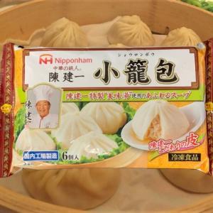 【食べるぜ台湾〇〇】弁当のあり方を根本から考える(笑)!日本ハム 中華の鉄人® 陳建一 小籠包