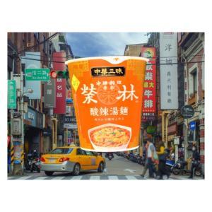 【オヤジのお気に入り】最近お気に入りのカップラーメン!明星 中華三昧タテ型ビッグ 赤坂榮林 酸辣湯麺