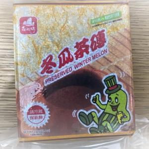【作るぜ台湾〇〇】暑い夏には冷たい冬瓜茶だ!南北坊冬瓜茶磚