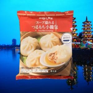 【食べるぜ台湾○○】開発努力を感じずにはいられない(笑)!ファミリーマート お母さん食堂スープ溢れるつるもち小籠包