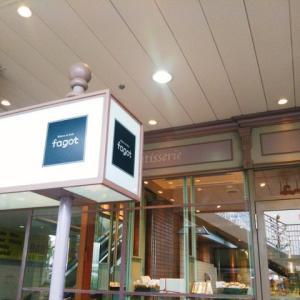 ホテルアゴーラ守口のカフェ・ファゴットで豪遊する ~そとおやつ。