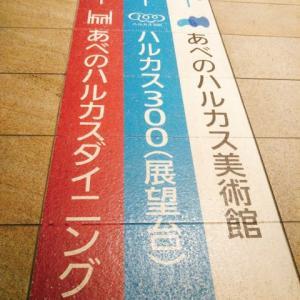 大阪マリオット都ホテルのクラブフロアに泊る 5 ~ニートのクラブ遊び。