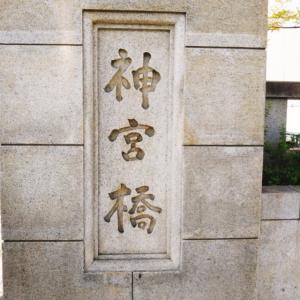 BBA清正公の井戸の前で佇む 明治神宮 ついでにドクターイエロー弁当 ~そとめし。