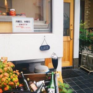 クリアインパクト! 四川食堂 ~そとめし。