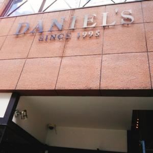 大丸横のお店でパスタランチ DANIEL'S ~ニート、外に出る。