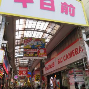 南部鉄器マン・大阪難波 千日前 道具屋筋店 下見訪問!