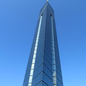福岡タワー!