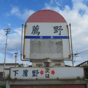 福岡県古賀市 西山登山~疲労で挫折・・・・!