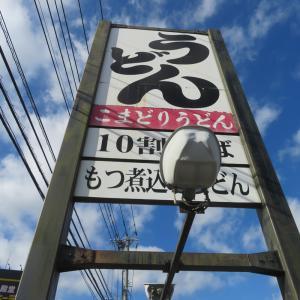 福岡県糸島市へ移住を検討しているO君へ①