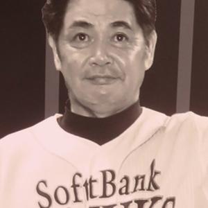 ソフトバンクホークス 工藤さん甘~くて弱いね~!