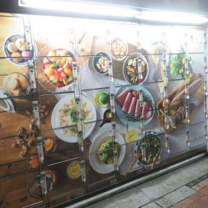 南部鉄器マン・立川駅北口美味しそうなコインロッカー