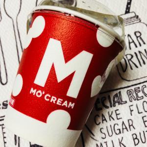 クリームを食べる新作「モンテール」モークリーム・ミルクチョコ