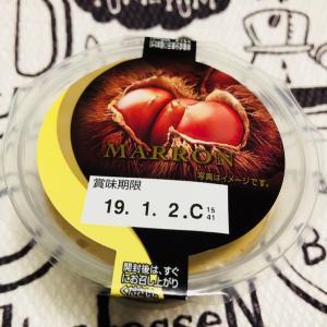 セブン新発売・栄屋乳業「まるでマロンを裏ごししたような食感の濃厚プリン」
