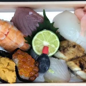 お寿司をテイクアウト♪ 寿司割烹 はせ