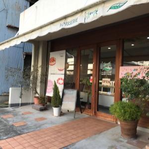 徳島市助任本町 洋菓子店 リベルテ