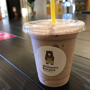 祝期間限定オープン William's Banana&杜々堂