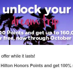 ヒルトンポイント購入100%ボーナス!繁忙期宿泊でお得!【2019年10月23日まで】