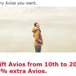イベリア航空:Avios購入50%ボーナスセール!単価1.5円/Avios!お得にJAL特典航空券