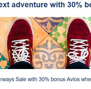 ブリティッシュエアウェイズがAvois購入30%ボーナスセール(最大単価2.3円!)