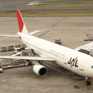 【改悪】JAL国内線特典航空券に必要なマイル数が増加!!