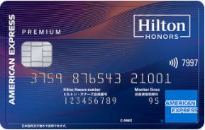 【先着順:事前登録】ヒルトンアメックス:8,000円キャッシュバックキャンペーン実施中!
