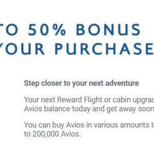 ブリティッシュエアウェイズ:Avois購入最大50%ボーナスセール(最大単価2.0円)!