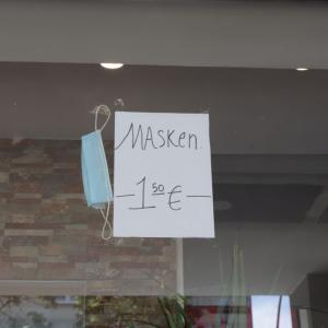 店頭販売のマスク