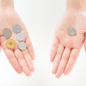 【配当金生活】11月の支出と配当金の勝負の行方は?