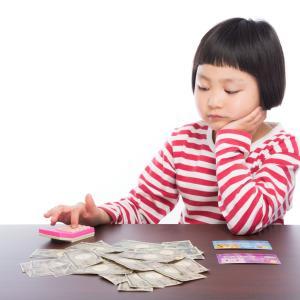 【配当金生活】10月の支出と配当金の勝負の行方は?
