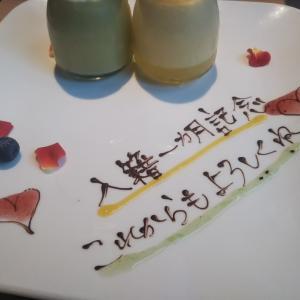 入籍1ヶ月記念と飲食応援❤️ヾ(*´Д`*)ノ