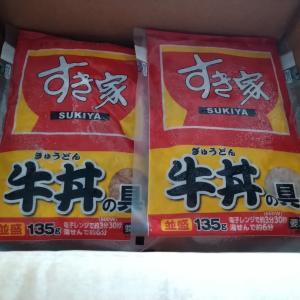 すき家の牛丼使いみち♥