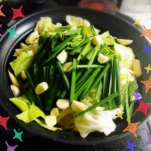 週末はモツ鍋(*˘︶˘*).。.:*♡