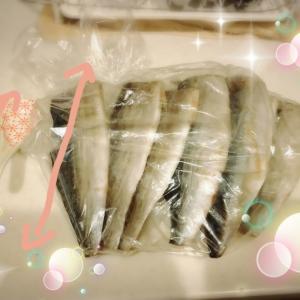 【食材】届いた黄金サバを味見♡
