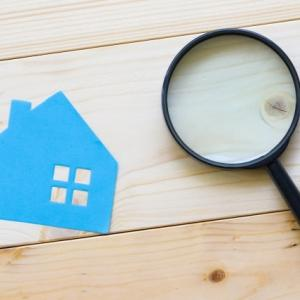 注文住宅の土地探しはどうする?タイミングや探すときの注意点は?