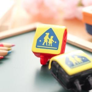障害児の小学校準備はいつから?決定の仕方。
