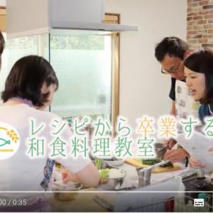 【続々とお申し込みいただいています♪】少人数制レッスンの第2期生募集!@大阪・兵庫