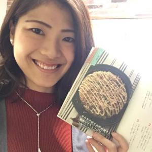 書籍にレシピが掲載されました(^○^)♪