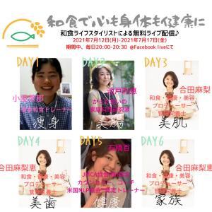 3周年突破感謝記念、【第2弾】は…!!