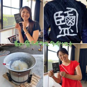入浜式塩田にて塩作り❤️和食調味料巡り旅⑥