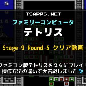 操作しにくいボタン設定!押し間違い多発のテトリスに挑戦してみた☆『ファミコンゲーム プレイ動画』
