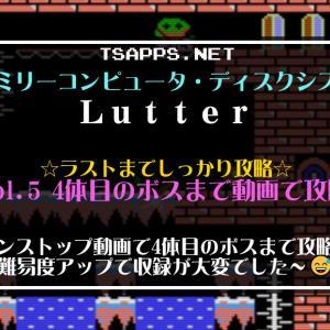 Lutter(5)4体目のボスまでノーミス攻略!でも何度か危ない場面が~☆『ディスクシステム・Lutterプレイ日記』
